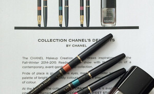 Chanel's Delights collectie - exclusief voor Vogue Fashion's Night out